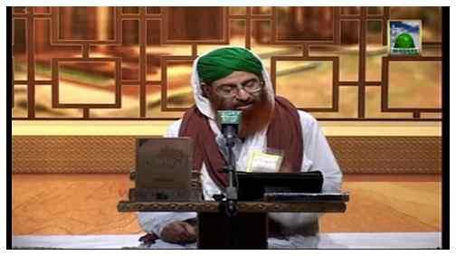 Sahabiyat Kay Aala Ausaf(Ep:06) - Sahabiyat Aur Ghar Kay Kaam Kaaj