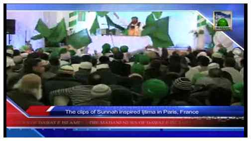 Madani News English - 15 Safar - 19 December