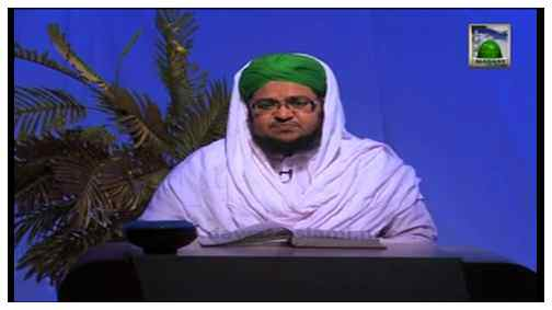 Faizan e Riyaz u Saliheen(Ep:02) - Ikhlas O Niyat Ki Ahmiyat