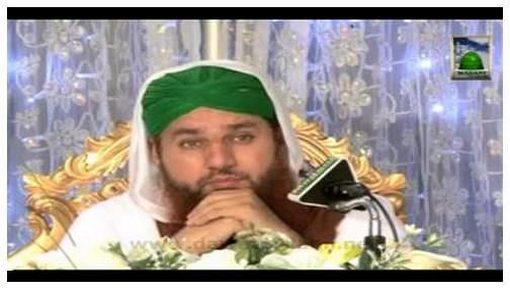 Halal Kamai