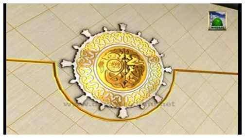 Maktaba tul Madina Book-Ad - Ajaib ul Quran Ma Gharaib Ul Quran