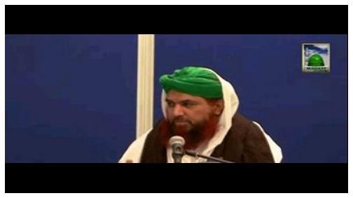 Muhabbat e Rasool ﷺ