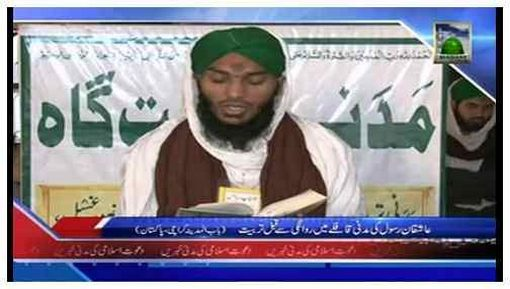 Package - Faizan e Madina Se Aashiqan e Rasool Madani Qafilon Main Safar