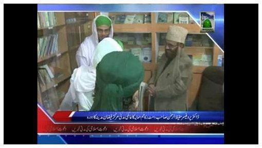Madani Tassurat - Doctor, Professor, Hazrat Maulana Hafeez-ur-Rehman Sahib دامت برکاتہم العالیہ (Pakistan)
