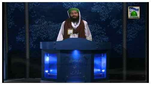 Madani News English - 17 Safar - 21 December