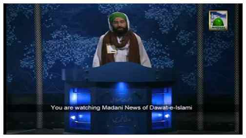 Madani News English - 19 Safar - 23 December