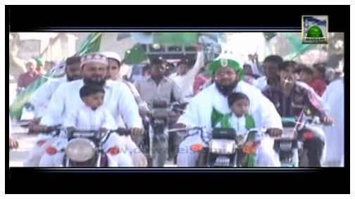 Package - Juloos e Melad , Korangi Karachi
