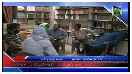 Package - Majlis Madani Inamaat Ki Journlists Se Mulaqat