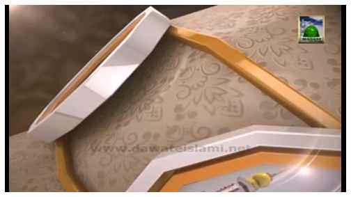 Raza Ki Zuban Tumharay Liye(Ep:10) - Aala Hazrat رحمۃ اللہ علیہ Ki Khuwahish