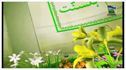 Tazkira e Aala Hazrat(Ep:03) - Urdu & Bangla