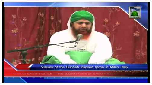 Madani News English - 20 Safar - 24 December