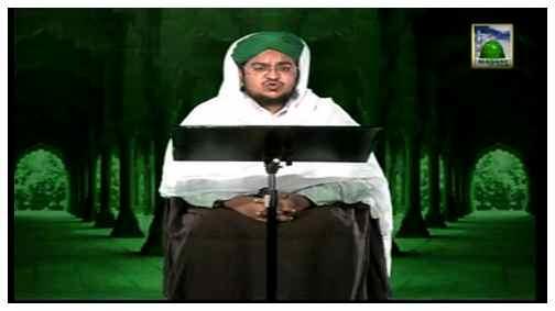 Aala Hazrat رحمۃ اللہ علیہ Ka Fiqhi Ilm