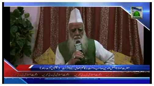 Madani Tassurat - Hazrat Maulana Ajmal-ud-Din Sahib دامت برکاتہم العالیہ (Hind)