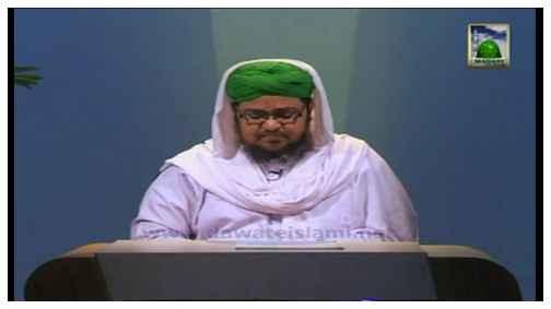 Faizan e Riyaz u Saliheen(Ep:03) - Tauba Ki Ahmiyat O Fazilat