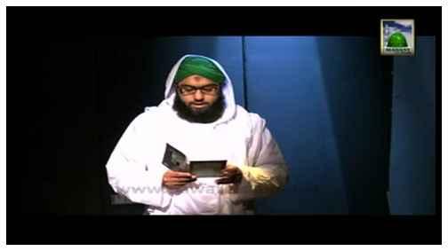 Maktaba tul Madina Book-Ad - Aala Hazrat Ki Infiradi Koshishain