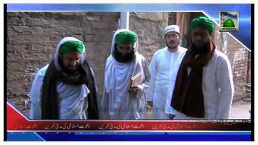 Package - Madani Tassuraat - Hazrat Maulana Abdul Wahab Qadri دامت برکاتہم العالیہ