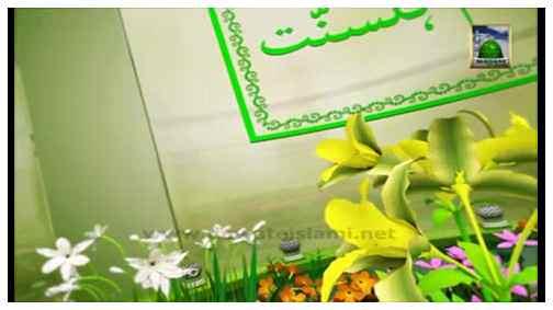 Tazkira e Aala Hazrat(Ep:04) - Urdu & Bangla