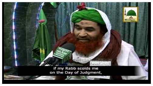 Madani Muzakra - Quran Parhna Seekh Lijiye - Subtitled