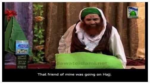 Ameer e Ahlesunnat Ki Kahani Unhi Ki Zubani(Ep:18) - Safar e Madina - Subtitled
