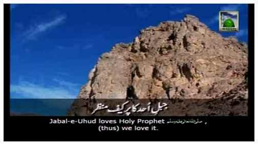 Ameer e Ahlesunnat Ki Kahani Unhi Ki Zubani(Ep:21) - Safar e Madina - Subtitled