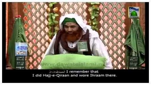 Ameer e Ahlesunnat Ki Kahani Unhi Ki Zubani(Ep:23) - Safar e Madina - Subtitled