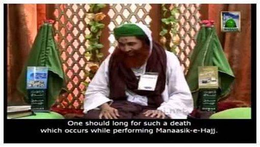 Ameer e Ahlesunnat Ki Kahani Unhi Ki Zubani(Ep:25) - Safar e Madina - Subtitled