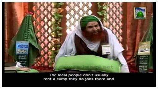 Ameer e Ahlesunnat Ki Kahani Unhi Ki Zubani(Ep:26) - Safar e Madina - Subtitled