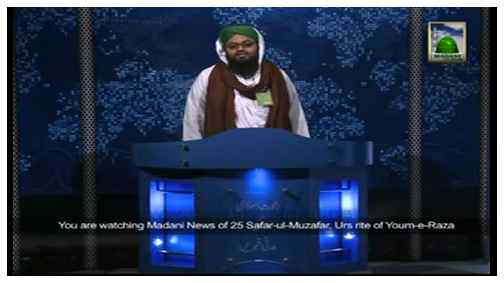 Madani News English - 24 Safar - 28 December