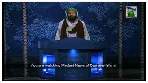 Madani News English - 25 Safar - 29 December