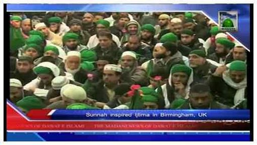 Madani News English - 26 Safar - 30 December