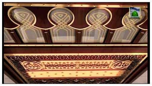 Aaqa ki Aamad hai Marhaba Marhaba(Aashiqan e Musatafa ko Eid e Meladunnabi)
