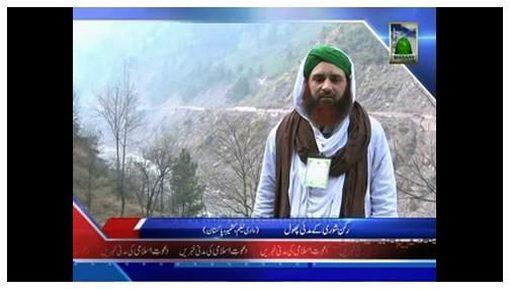 Package - Madani Qafla Pohoncha Kashmir Main