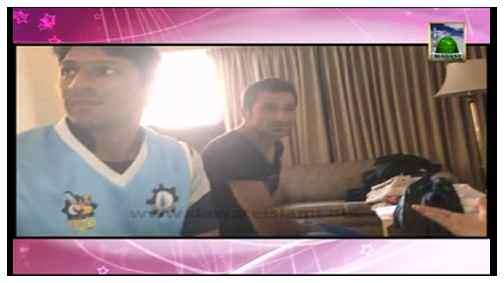 Package - Majlis Islah Braye Khilariyaan Ka Madani Halqa - Cricketers Bilawal Bhatti aur Saleem Mughul Ki Shirkat