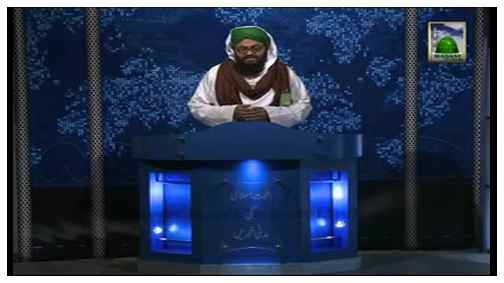 Madani Khabrain Urdu - 29 Safar - 02 January