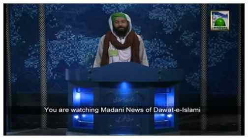 Madani News English - 01 Rabi ul Awwal - 03 January