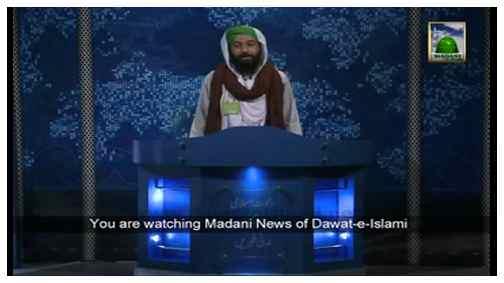 Madani News English - 01 Rabi ul Awwal - 03 January