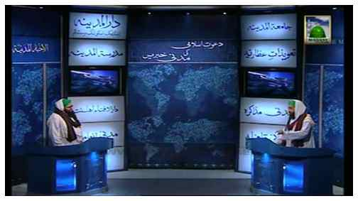Madani News English - 02 Rabi ul Awwal - 04 January