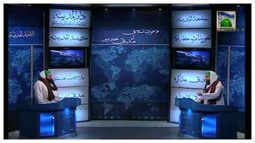 Madani News English - 02 Rabi ul Awwal - 04 January