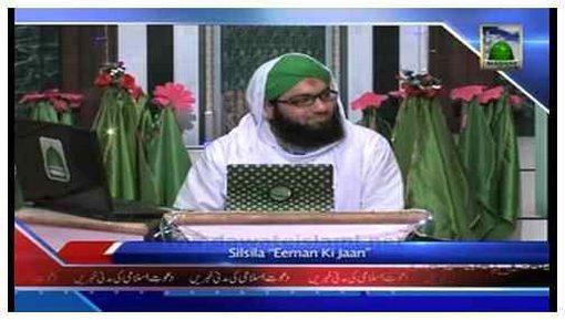 Madani News English - 03 Rabi ul Awwal - 05 January