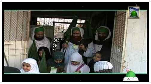 Package - Ameer e Ahle Sunnat Rabi-ul-Noor Shareef Ka Chand Dekhtay Howe
