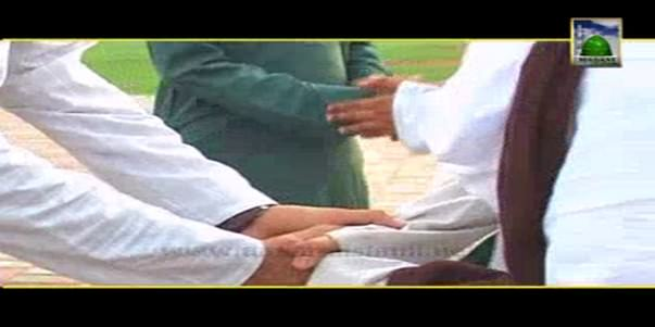 Sunnatain Aur Aadaab(06) - Salam Karnay Ki Sunnatain Aur Aadaab
