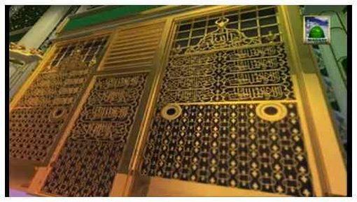 Shan e Mustafa(Ep:04) - Huzoor ﷺ Kay Jawani Kay Waqiyat