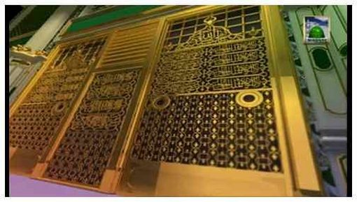 Shan e Mustafa(Ep:05) - Huzoor ﷺ Kay Maujzat