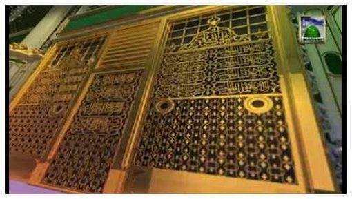 Shan e Mustafa(Ep:07) - Huzoor ﷺ Kay Maujzat