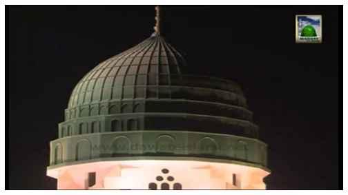 Charaghan - Masjid Kanzul Iman - Rabi Ul Awwal 1435