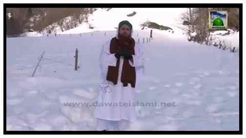 Madani Guldasta - Sakht Sardi Ki Dua