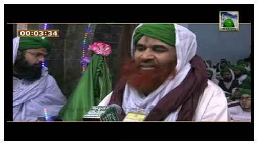 Madani Muzakray Ki Madani Mahak(43) - Sakht Sardi Aur Sakht Garmi Kay Waqt Ki Dua