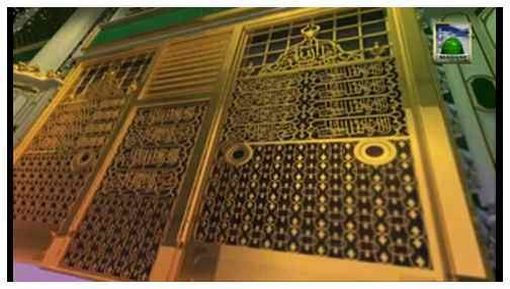 Shan e Mustafa(Ep:09) - Huzoor ﷺ Ka Elaan e Nubuwat