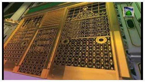 Shan e Mustafa(Ep:11) - Huzoor ﷺ Kay Tableegh e Islam Kay Waqiyaat