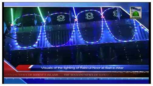 Madani News English - 05 Rabi ul Awwal - 07 January